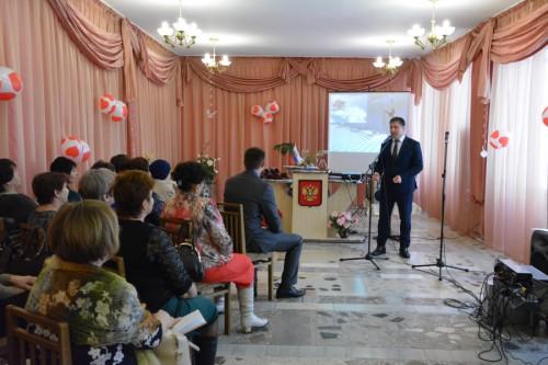 Поздравление главы Киквидзенского района с 100-летием органов ЗАГС