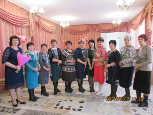 Фото специалистов сельских поселений и сотрудников ЗАГС