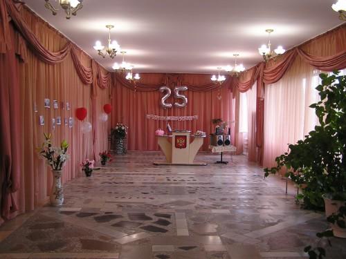 Серебряная свадьба (оформление зала)