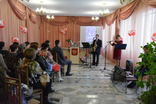 Концертная программа праздника